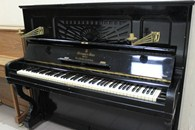 Steinway&Sons - 1913, №136537