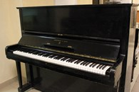 Steinway & Sons - 1940, № 302067